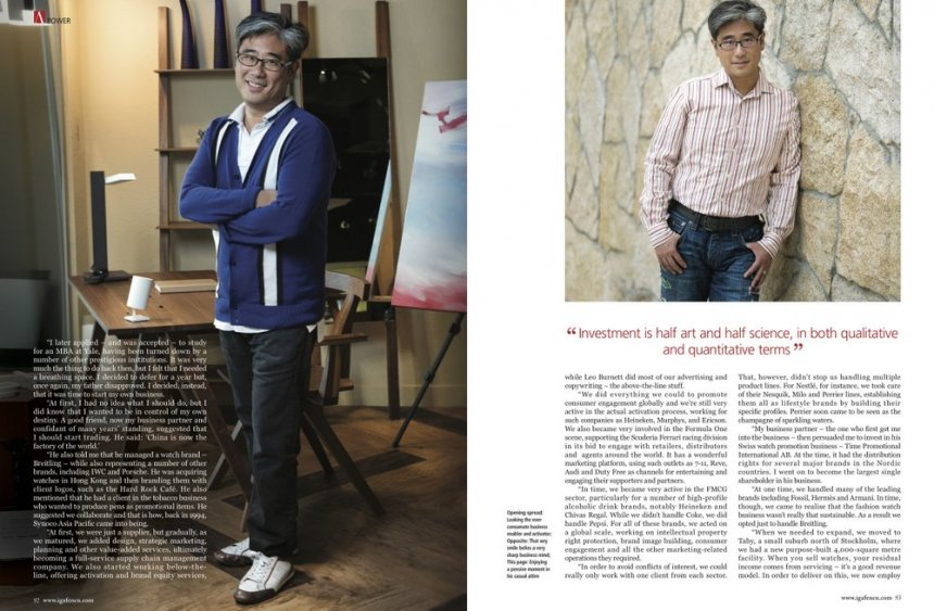 Gafencu Magazine - Anthony Huang